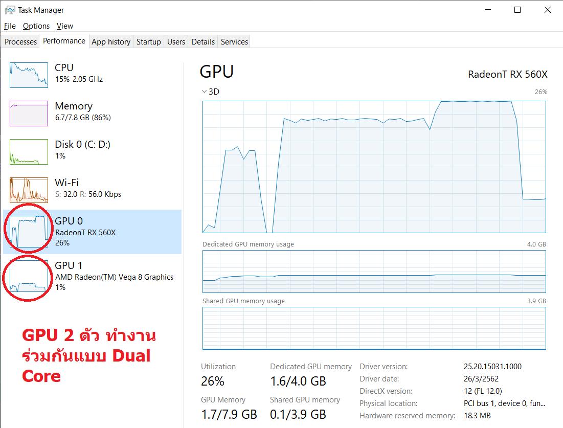 Asus TUF FX505DY จอดับ (หลังลง Driver Radeon AMD) - Pantip