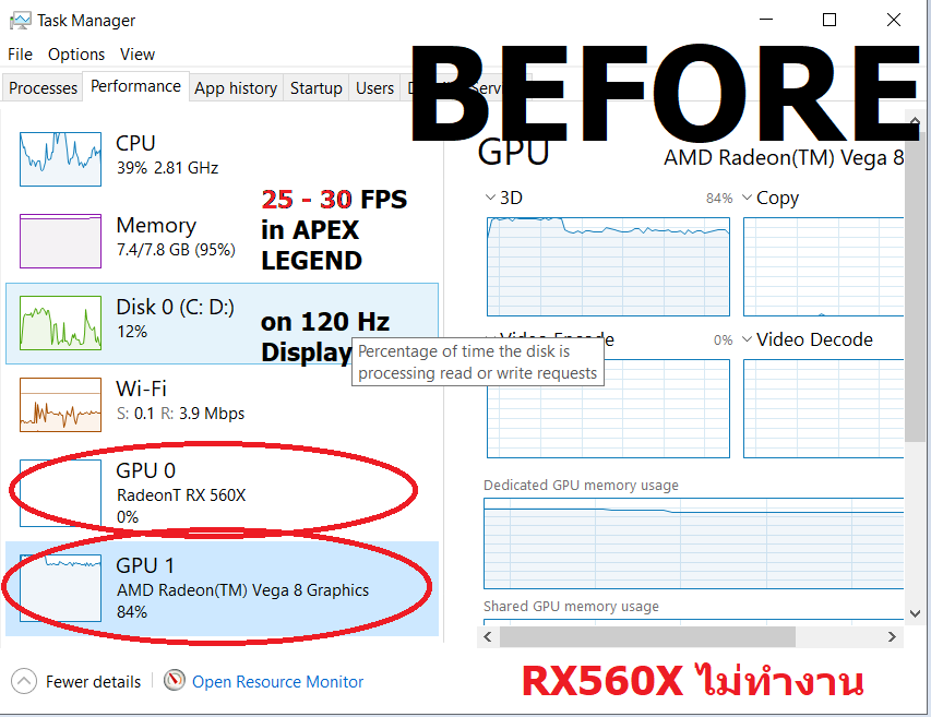 วิธีอัพเดทไดร์เวอร์ AMD Radeon RX 560x สำหรับโน๊ตบุ๊ค - Pantip