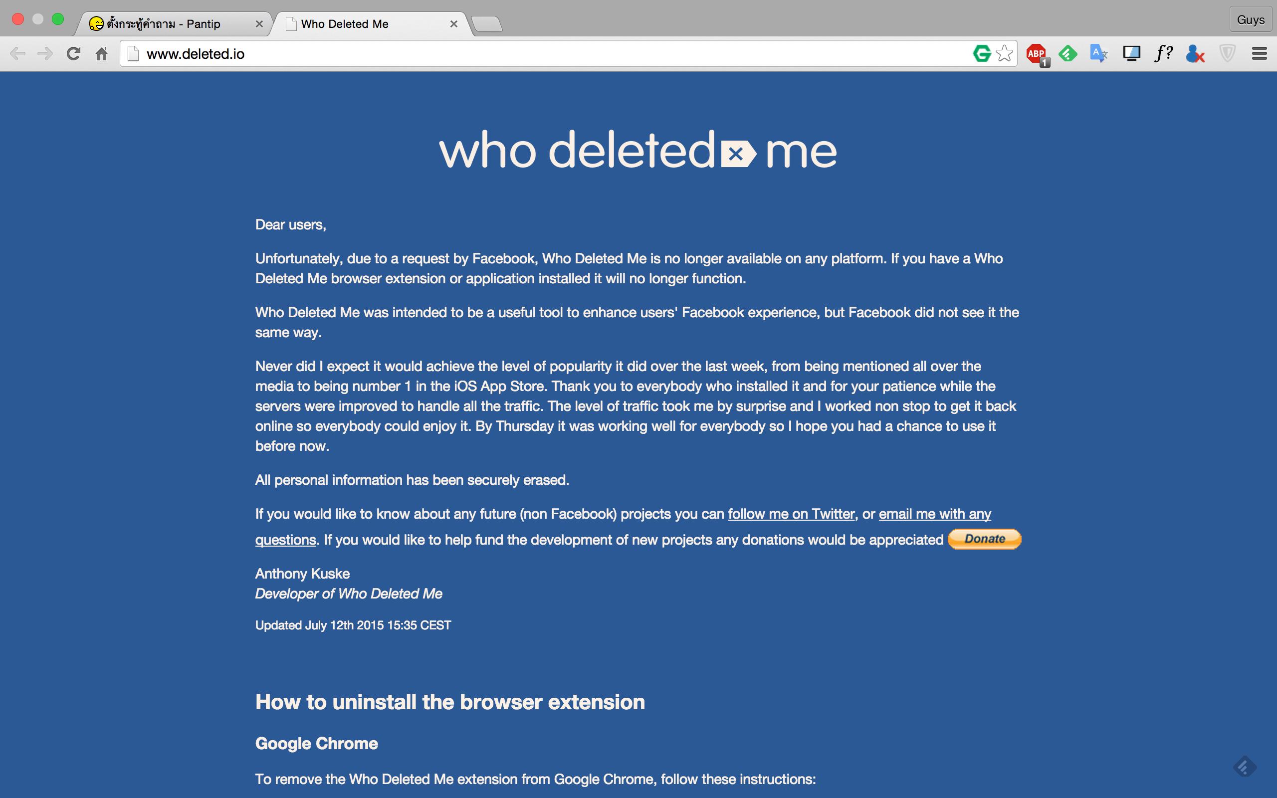 App Who Deleted Me แจ้งเตือนว่าใครลบเราใน Facebook ถูกปิด