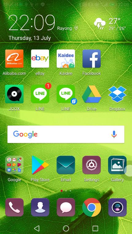 ลง LINE สองบัญชีพร้อมกัน ใน Huawei P10+ โดยไม่ต้องพึง app เสริมด้วย
