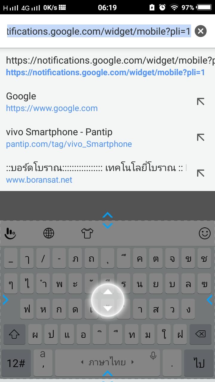 ตัวอักษรบนแป้นพิมพ์ vivo เล็กมาก - Pantip