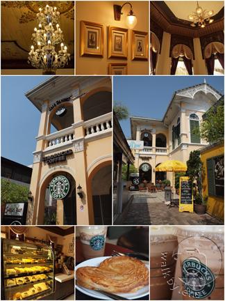 1389620367-Starbucksw-o.jpg