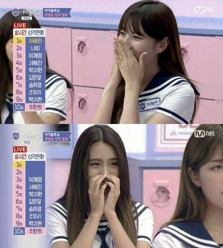 KPOP] แปลคอมเม้น 'Idol School EP 1' - Pantip