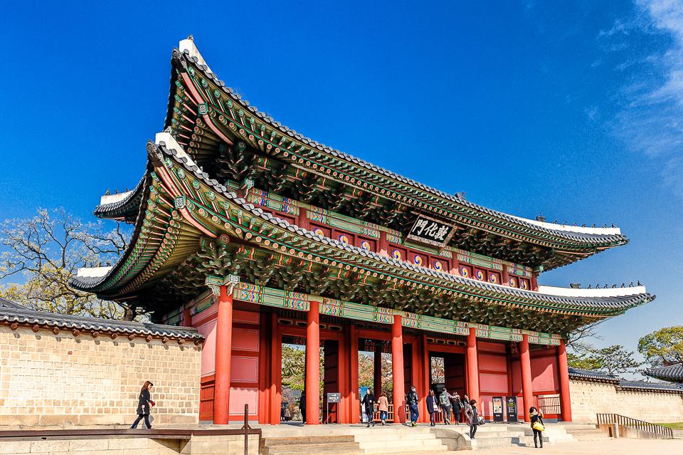 Image result for พระราชวังชางด๊อกกุง เกาหลี