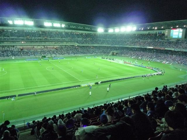 sendai chat Vegalta sendai - shonan bellmare - mybongdacom - xem trực tiếp bóng đá tại mybongdacom với tốc độ ổn định,  phóng to room chat.
