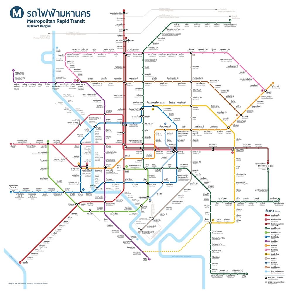 ตามแผนการศึกษาสายสีชมพูจะมีต่อขยายเส้นทางจากปลายทางสถานีมีนบุรี  ไปถึงสถานีลาดกระบังของ Airport Rail Link  แต่ไม่มีเส้นทางเข้าเมืองทองธานีเหมือนที่ทาง BSR ...