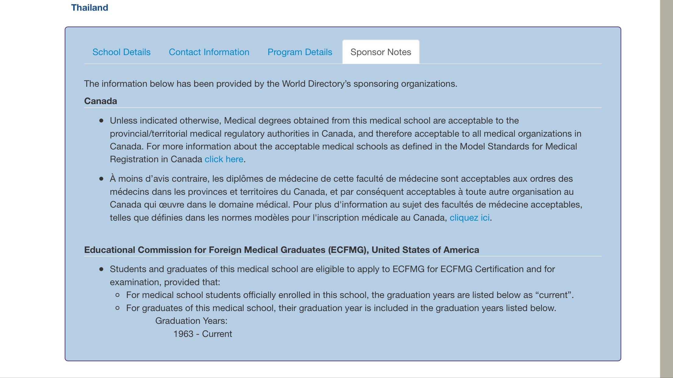 ecfmg world directory of medical schools sponsor notes 1betcityfo Images