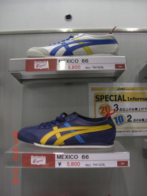 info for a60f9 98c76 onitsuka tiger outlet tokyo