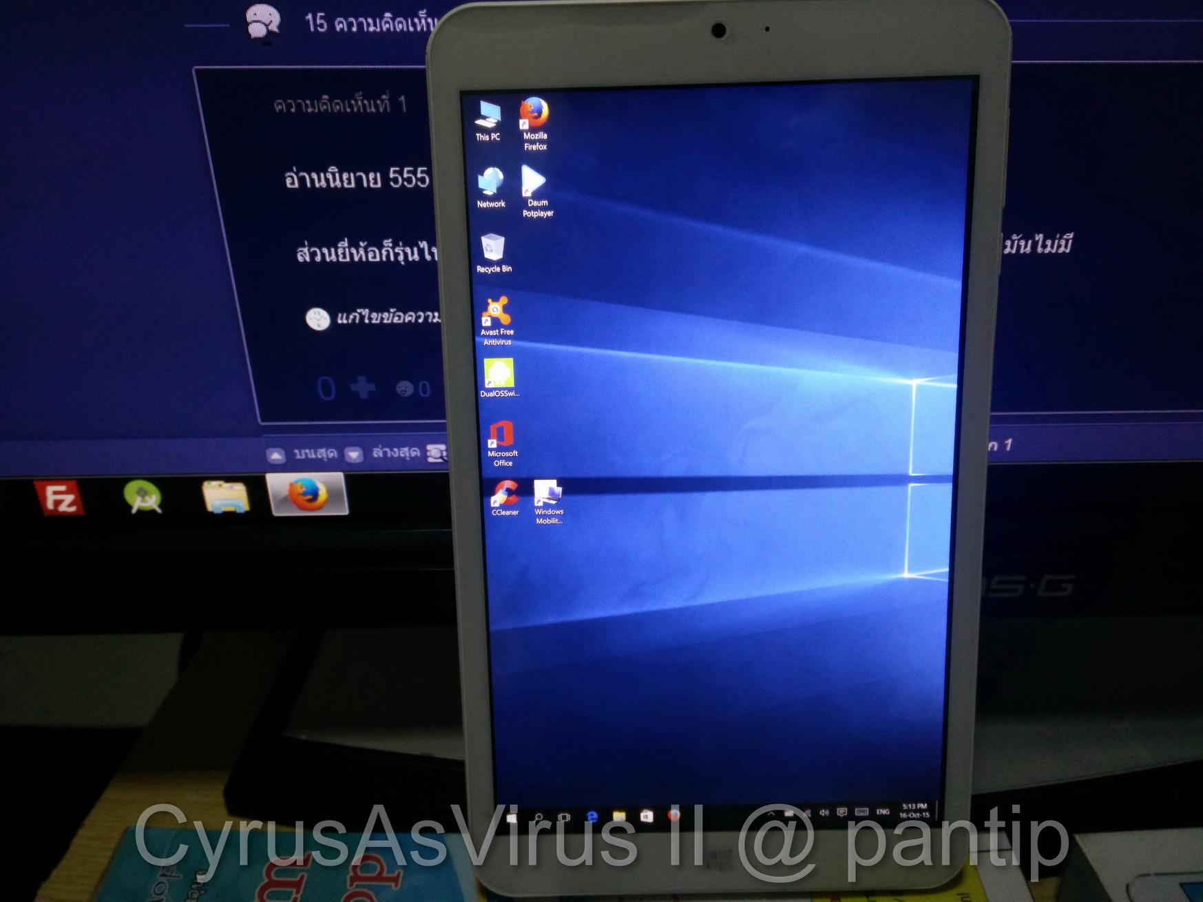 ขอถามเหตุผลที่เลือกซื้อ และประโยชน์ได้รับจากการใช้ Tablet