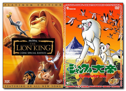 Hat Trick 3 The Lion King ปะทะ Leo Pantip