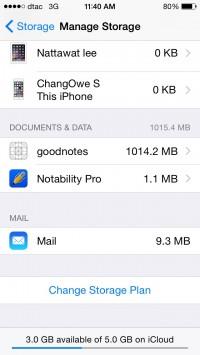 มีปัญหาเรื่องการใช้แอป GoodNotes ค่ะ - Pantip