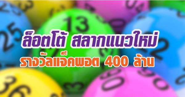 เลขเด็ด เลขดัง เลขรวย งวดประจำวันที่ 16 พฤศจิกายน 57 นำเลขเด็ดเจ้าแม่ตะเคียนทอง 16/11/57 งวดนี้เลยนำเลขเด็ดมาฝากกันไม่พลาดแน่นอน เลขเด็ดเจ้าแม่ตะเคียนทอง 16 พฤศจิกายน 57