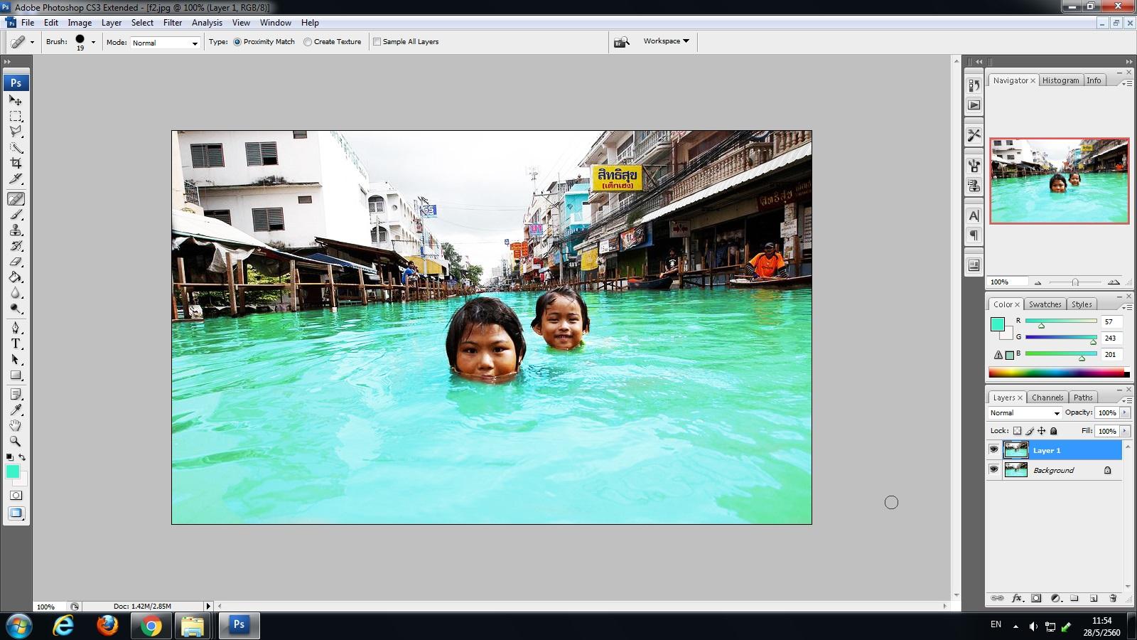 ผลการค้นหารูปภาพสำหรับ แต่งภาพเป็นน้ำให้เป็นทะเลทะเล