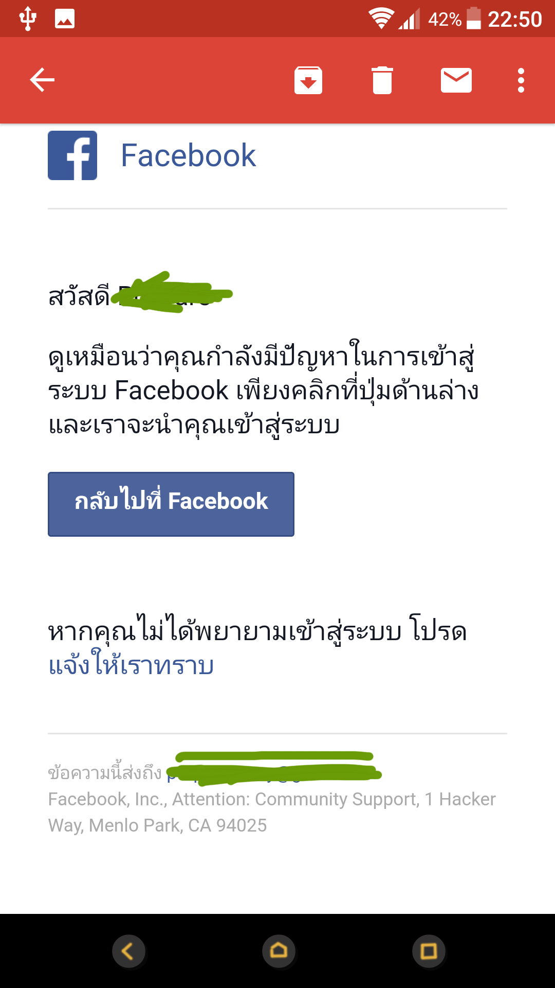 Security Facebookmail
