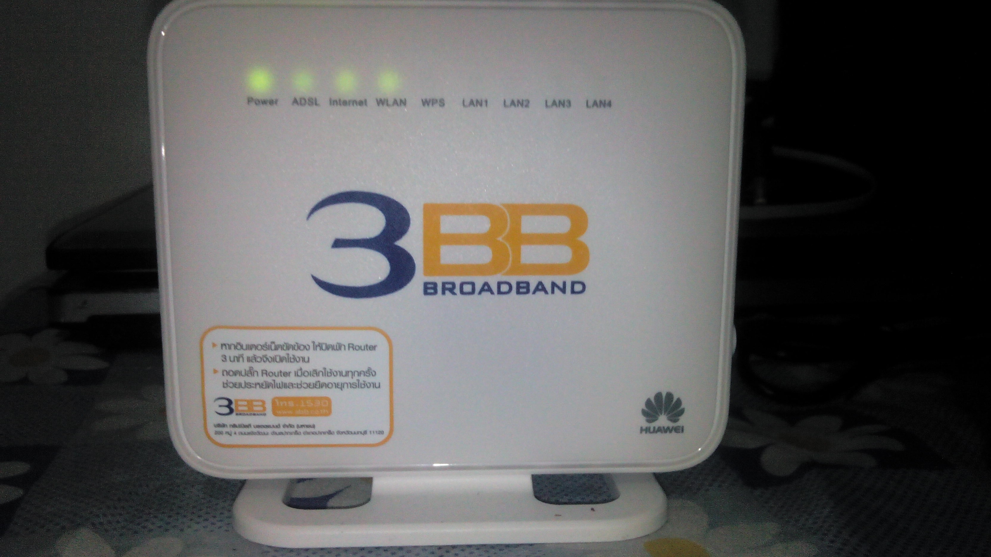 Huawei router 3bb