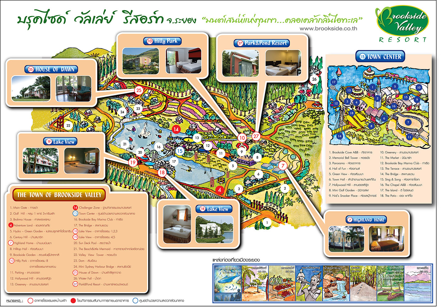 brookside map