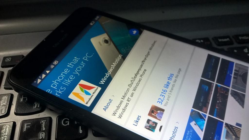 มาแล้ว  !! App Facebook เวอร์ชั่นที่รอคอยบน Windows phone
