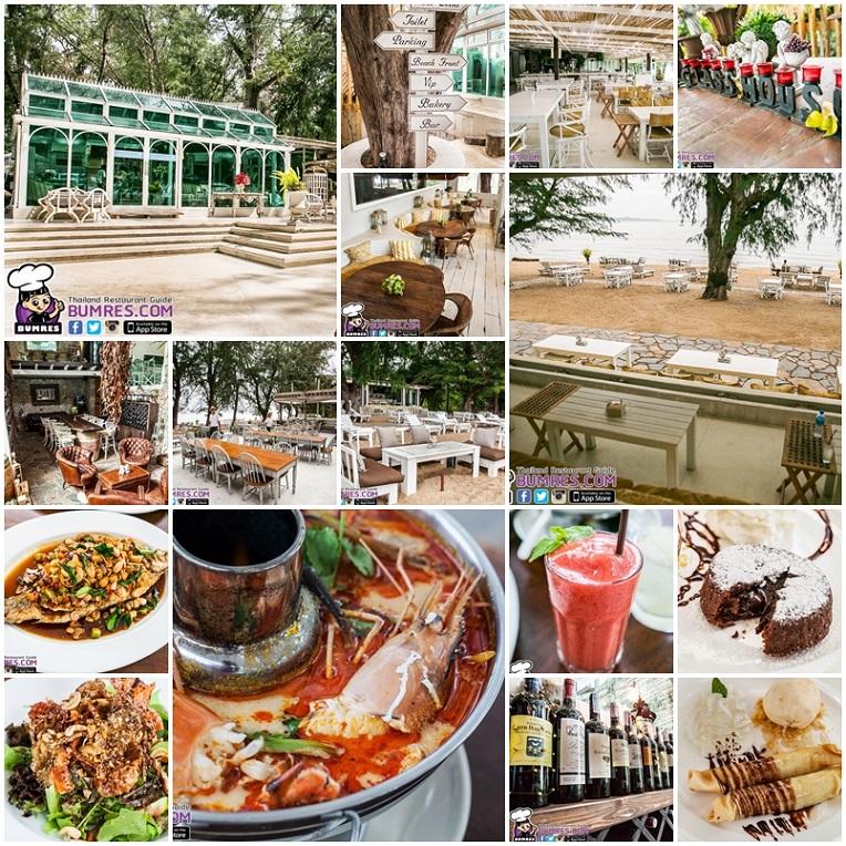 Mantra Restaurant Bar Pantip
