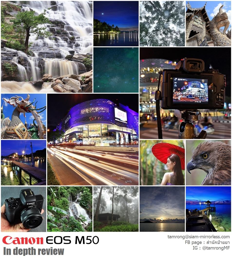 [SR]รีวิวแบบบ้านๆ Canon EOS-M50 beginner สายโหด
