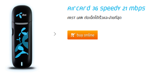 AIRCARD DTAC DRIVER FOR PC