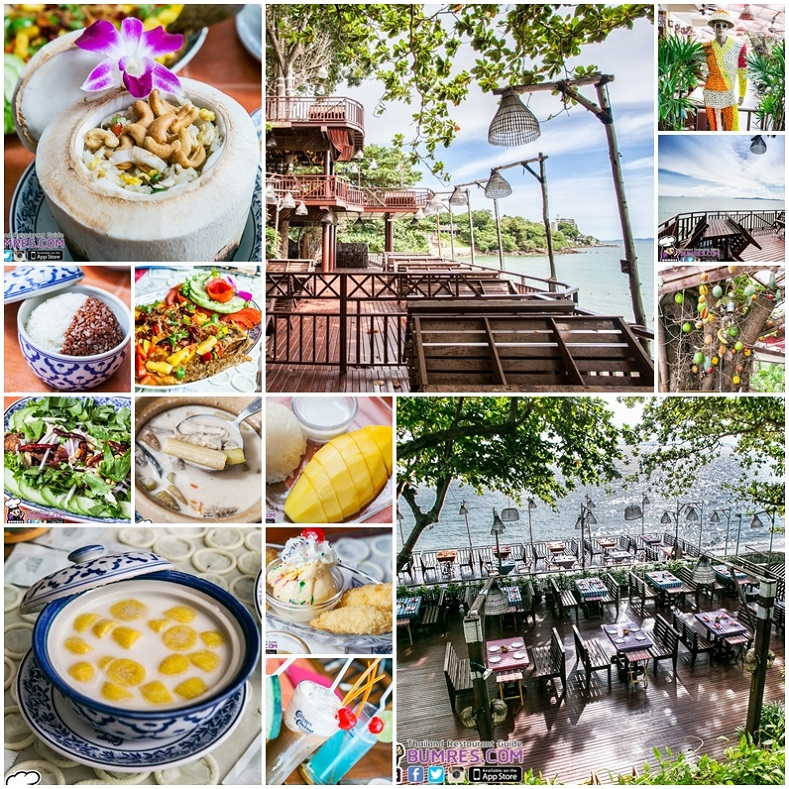 Cafe De Beach Pantip
