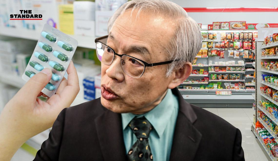 ดราม่า พ.ร.บ. ยาฯ เอื้อร้านสะดวกซื้อขายยา ข่าวชัวร์หรือมั่วนิ่ม