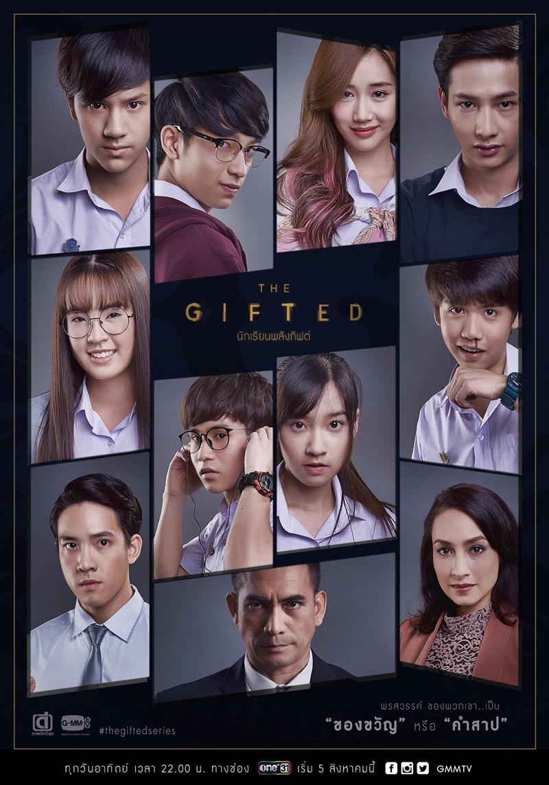 Review The Gifted Thai Series Arliyana Ittaqullah