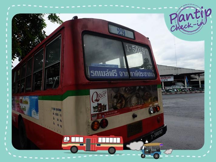 รถเมล์ฟรี จากภาษีประชาชน สาย 29 สีขาว-แดงสุดวินเทจ  เนื่องจากไม่ทันถ่ายตอนมารับ ก็เลยได้ภาพตอนรถเมล์สุดสายมาแทน