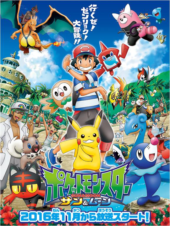 Pokémon Sun & Moon โปเกม่อน ปี 20 ตอนที่ 1/?? พากย์ไทย
