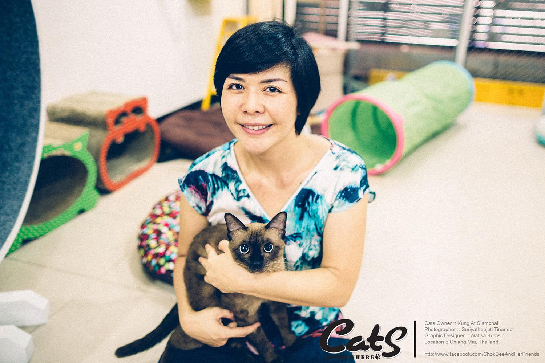 CATS Everywhere | สะพายกล้องไปส่องแมวเพื่อนบ้าน ครั้งที่ ๑