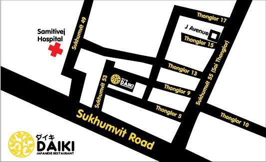 Daiki Japanese Restaurant, sushi premium, sushi ทองหล่อ, ซูชิพรีเมี่ยม, อาหารญี่ปุ่น ทองหล่อ, ร้านอาหาร,รีวิว daiki, review,pantip