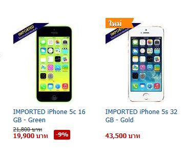Lazada IPhone 5S 5C Imported