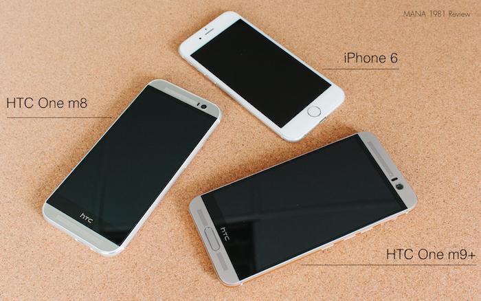 หายไปสองสามอาทิตย์หลังจากรีวิว apple watch ไป ต้องขอบคุณเพื่อนๆ  ที่ให้ความสนใจนะครับ ตื่นเต้นมากจริงๆ ฮ่าๆๆ ตามที่เคยบอกไปว่าจะมารีวิว HTC  One M9+ ...