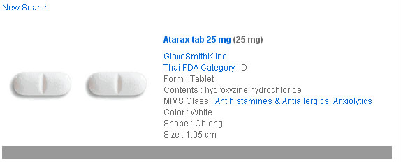 Atarax 25 Mg High