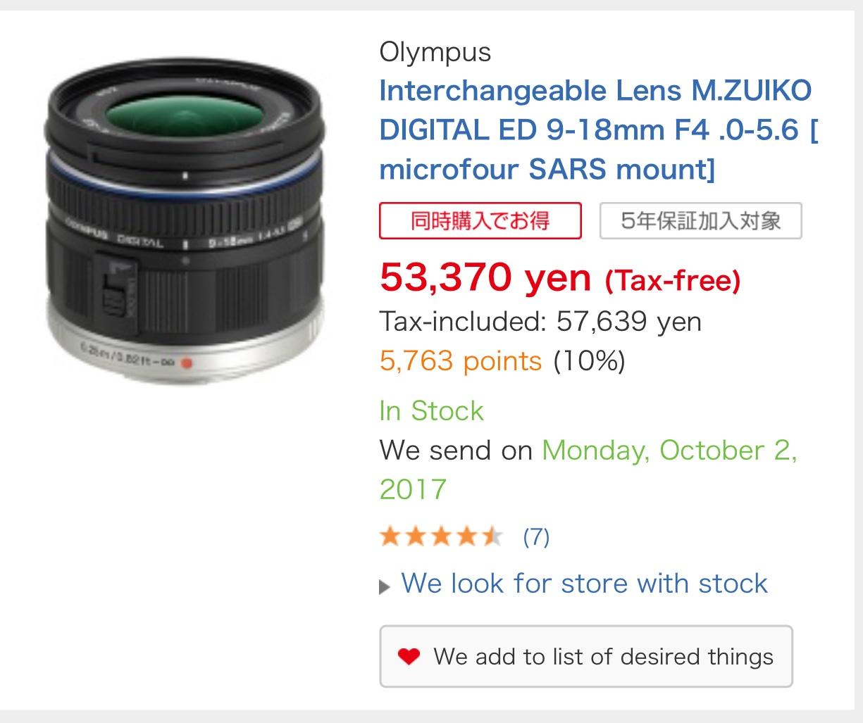 Lens Olympus 9 18