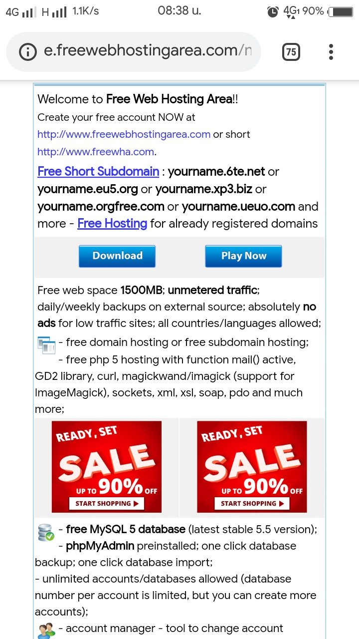 Бесплатный хостинг с php и mysql curl лучший американский хостинг