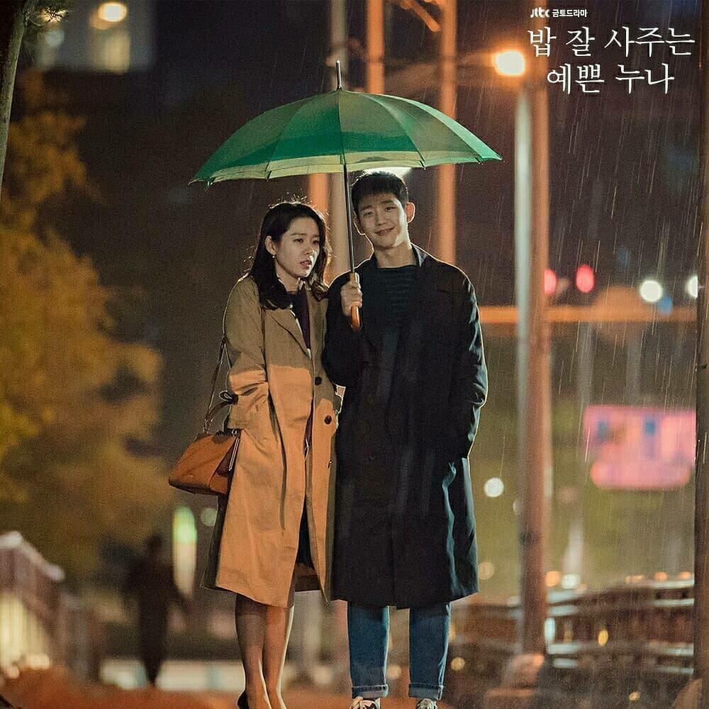 ละมุนละไม อบอุ่นหัวใจไปกับ Something in the rain - Pantip