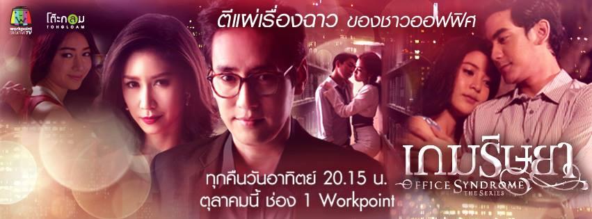Lbeng Sne Rusya, Khmer Movie, Kolabkhmer, movie-khmer, video4khmer, Phumikhmer, Khmotion, khmeravenue, khmersearch, merlkon, khmerstation, roscheat, cookingtips, ksdrama, khmercitylove, film2us, khreplay