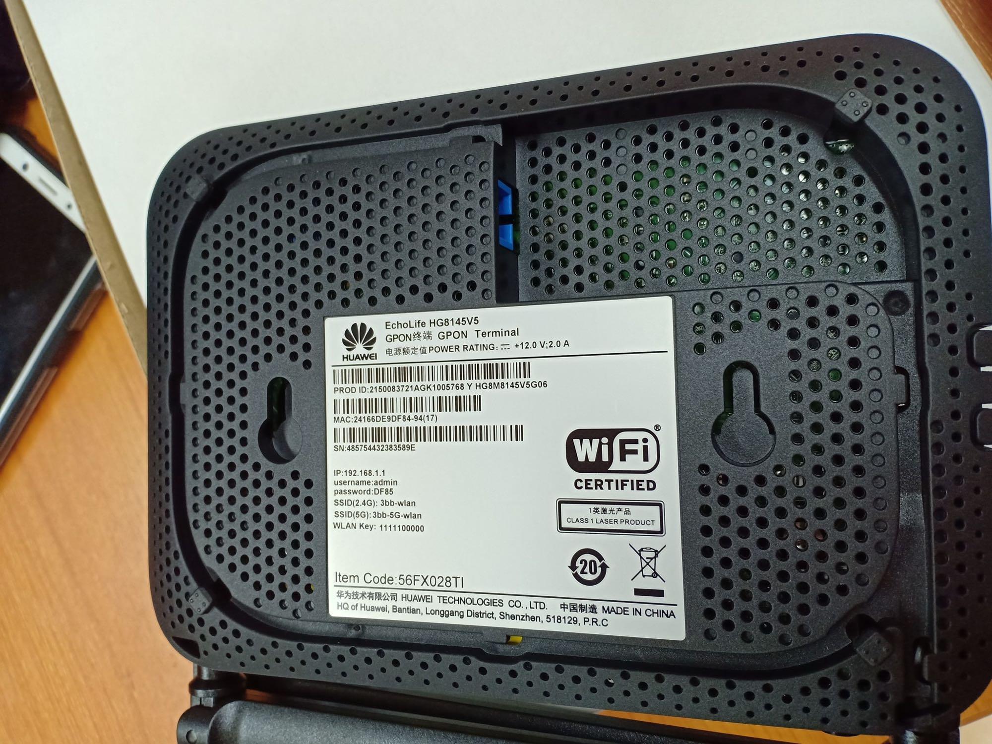 Router Fiber 3BB ตัวนี้คุณภาพเป็นอย่างไรบ้างครับ - Pantip