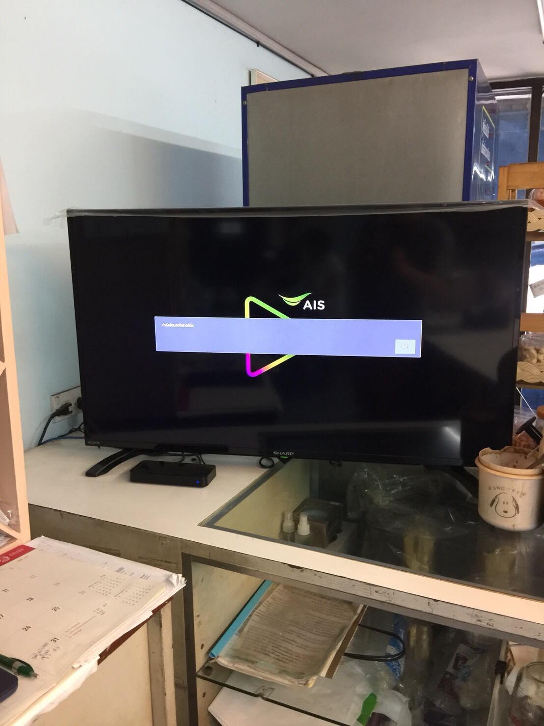 ผมมีปัญหากับ Firmware ตัวใหม่ของ AIS Playbox ครับ - Pantip