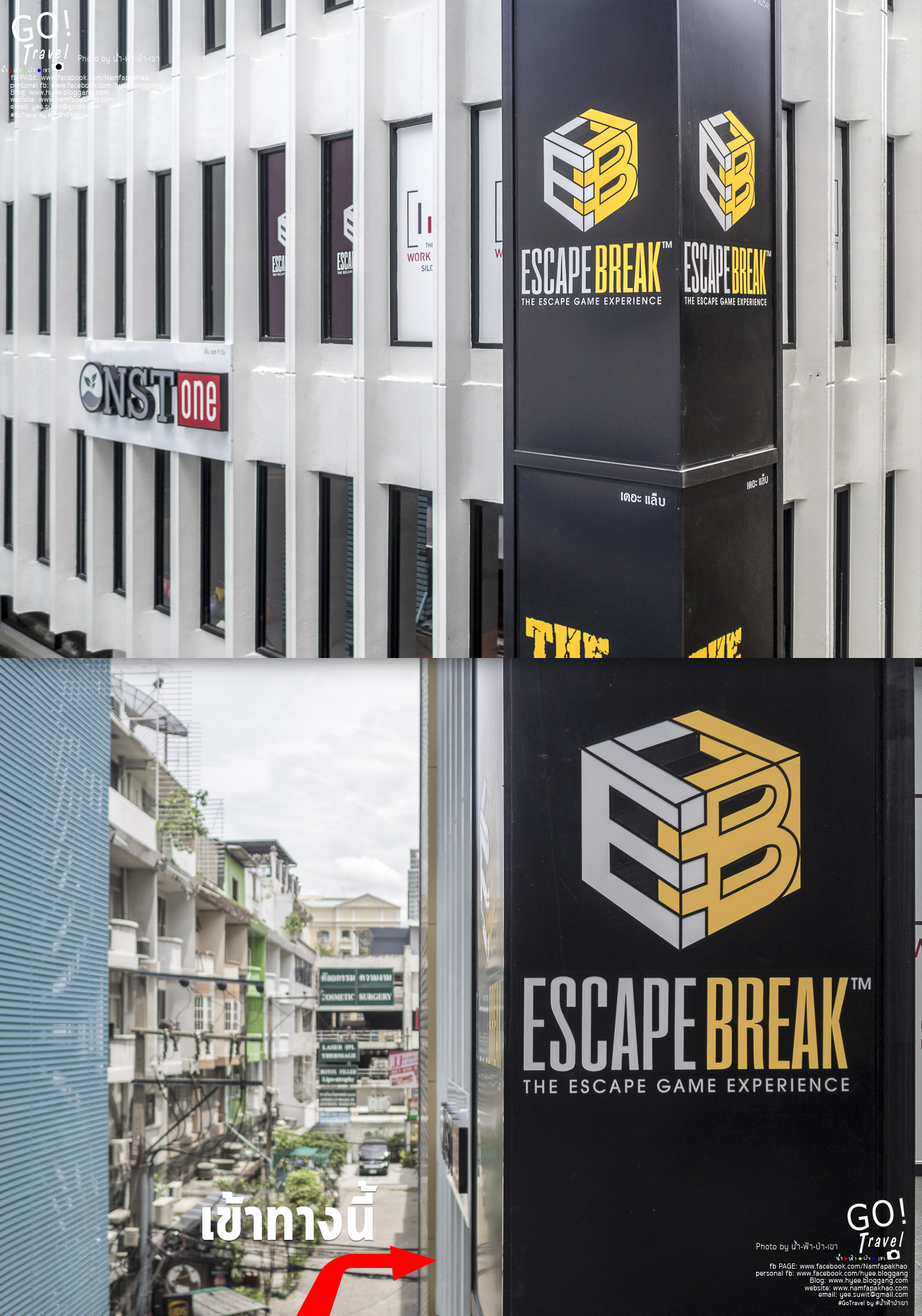 escape break
