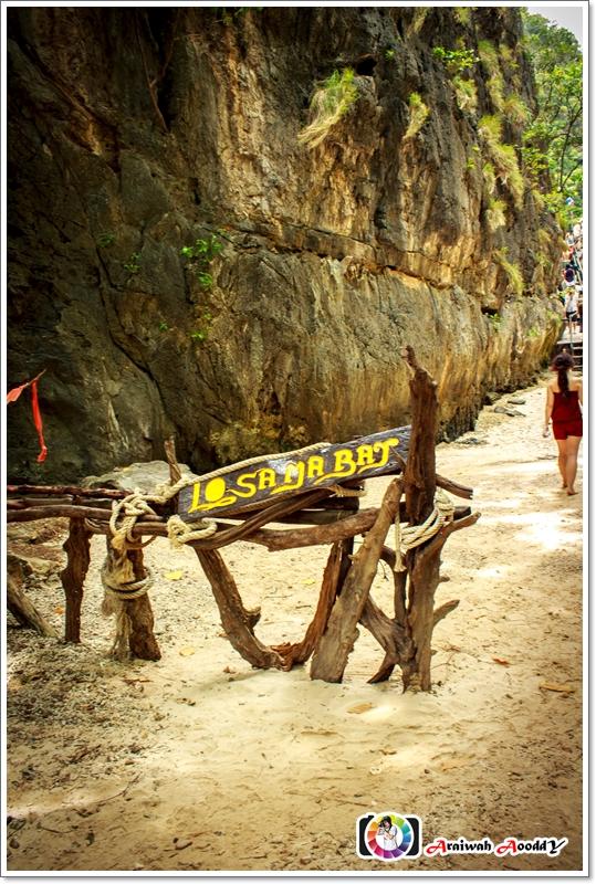 ที่เที่ยว เที่ยวกระบี่ หน้าฝน อ่าวนาง หาดนพรัตน์ธารา วัดถ้ำเสือ ลานปูดำ เขาขนาบน้ำ วัดแก้วโกรวาราม ถนนคนเดินกระบี่ เกาะพีพี เกาะไม้ไผ่ ถ้ำรังนก ปิเละลากูน อ่าวมาหยา สระมรกต กระบี่ Ariawah Auddy diaryaward2014 เที่ยวเมืองไทย ไทยเที่ยวไทย เที่ยวทั่วไทย เว็บท่องเที่ยว