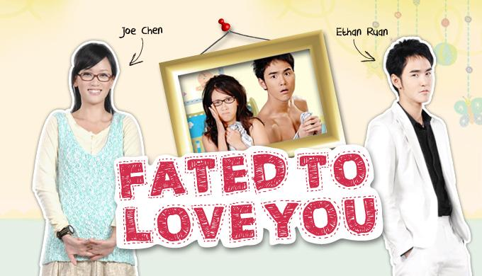 ช่อง ONE เตรียมรีเมคเรื่อง fated to love you เวอร์ชั่นไทย ... Fated To Love You Kiss