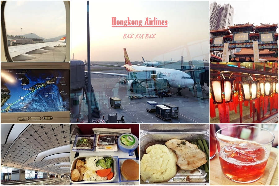 Review Hongkong Airlines Economy Class BKK KIX Transit 14