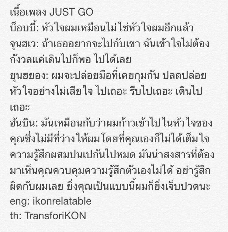 iKON] เด็กๆ ไอค่อนจะออกเพลงใหม่วันที่ 30 มีนาคม
