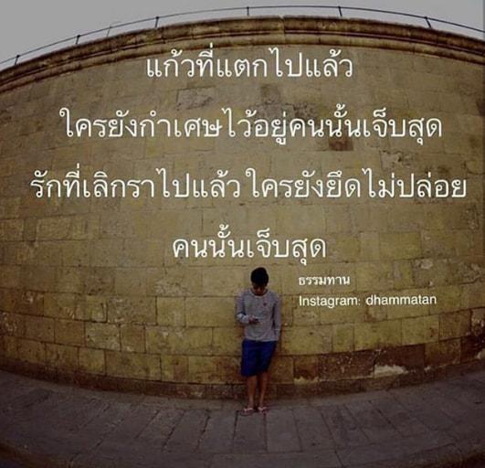 [Image: ptc3pm25iNuBel9cSTP-o.jpg]