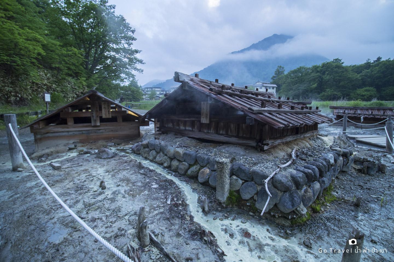 yumoto hot spring