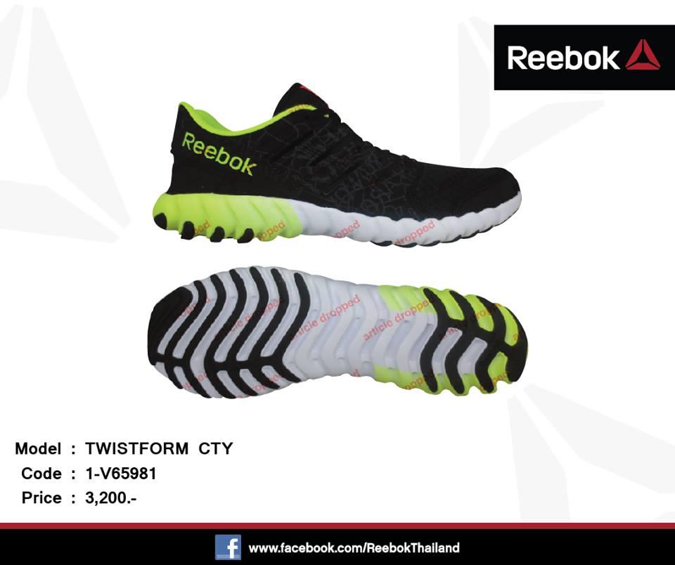 68b90cf8ff ... Nike Free 5.0 Pantip รีวิวรองเท้าวิ่ง Reebok SubLite Escape MT Review  Men's UA SpeedForm® Apollo 2 Running Shoes ...