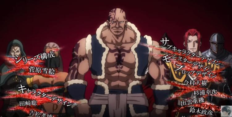 Overlord II พวกมนุษย์มั่นหน้าในOP นี่เก่งกันแค่ไหนครับ - Pantip