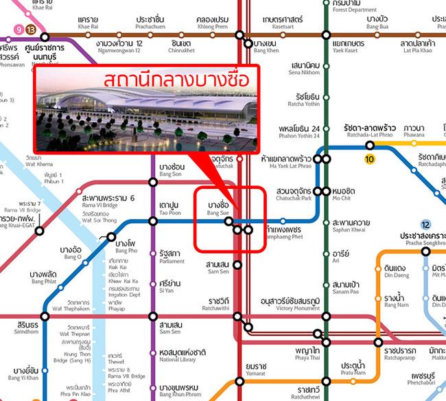 สถานีกลางบางซื่อ : Bangsue Station กับอนาคตศูนย์กลางการเดินทางในอาเซียน